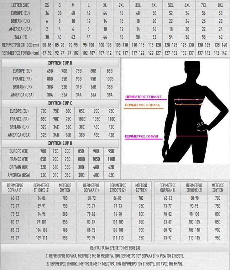 sizing-guide-2-1